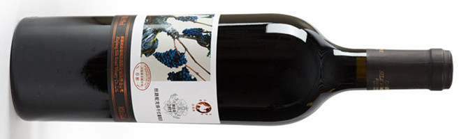 Xinjiang Silk Road, Special Selection Cabernet Gernischt, Xinjiang, China 2015